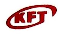 威海东韩机械设备有限公司 最新采购和商业信息
