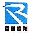 惠州市鼎瑞实业有限公司 最新采购和商业信息