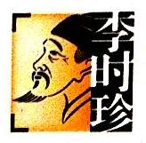 湖北李时珍日化有限公司 最新采购和商业信息