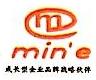 广州市铭义知识产权代理有限公司