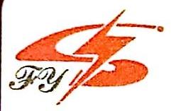 长春市飞跃电器开关有限公司 最新采购和商业信息