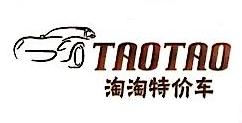 北京通岳科技有限公司 最新采购和商业信息