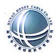 华力通线缆股份有限公司 最新采购和商业信息