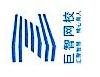 安徽巨智人才服务有限公司 最新采购和商业信息