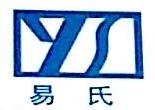 广西易氏市政工程建设有限公司 最新采购和商业信息