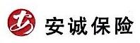 安诚保险销售有限公司江苏分公司 最新采购和商业信息