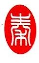 深圳市秦粤物流有限公司 最新采购和商业信息