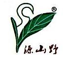 深圳市源山野贸易有限公司 最新采购和商业信息