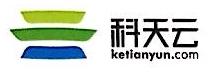广州科天视畅信息科技有限公司 最新采购和商业信息