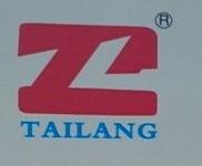 南宁泰浪包装材料有限公司 最新采购和商业信息
