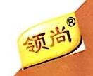 漯河市领尚食品有限公司 最新采购和商业信息