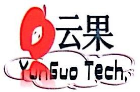 广州云果信息科技有限公司