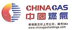 攸县中燃城市燃气发展有限公司 最新采购和商业信息