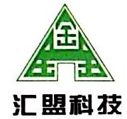 廊坊北鑫化工有限公司