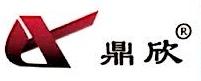 松原市伟博木业有限责任公司 最新采购和商业信息