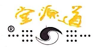 四川省成都道源化妆品有限责任公司 最新采购和商业信息