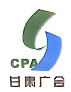甘肃国瑞税务师事务有限公司 最新采购和商业信息