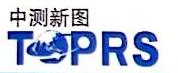 中测新图(北京)遥感技术有限责任公司 最新采购和商业信息