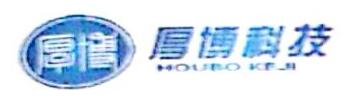 陕西厚博电子科技有限公司 最新采购和商业信息