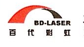 北京百代彩虹激光技术有限责任公司 最新采购和商业信息