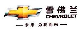 阿克苏天宇信诚汽车销售服务有限公司 最新采购和商业信息