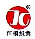 南宁市银池商贸有限公司 最新采购和商业信息
