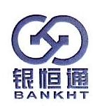 北京银恒通电子科技有限公司 最新采购和商业信息