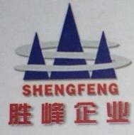 文山胜峰汽车有限责任公司 最新采购和商业信息