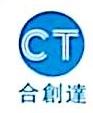 深圳市合创达仪器设备制造厂