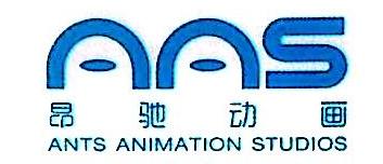 深圳市昂驰动画设计有限公司 最新采购和商业信息