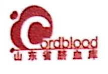 福建省银丰干细胞工程有限公司 最新采购和商业信息