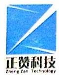 广州正赞机电科技有限公司 最新采购和商业信息