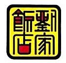 北京刘家餐饮管理有限公司 最新采购和商业信息
