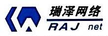 石家庄瑞丛办公设备有限公司 最新采购和商业信息