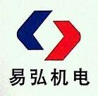 无锡易弘机电技术有限公司 最新采购和商业信息