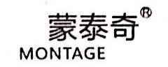 湖北蒙泰奇家具有限公司 最新采购和商业信息