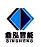 东莞市鼎泓智能科技有限公司 最新采购和商业信息