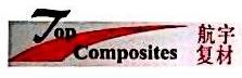湖北航宇新型材料股份有限公司 最新采购和商业信息