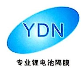 深圳市易德能科技有限公司 最新采购和商业信息