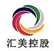 东莞景丰塑胶制品有限公司 最新采购和商业信息