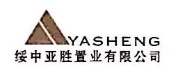 绥中亚胜置业有限公司 最新采购和商业信息