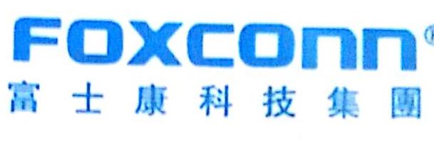富士康良田精密工业(大连)有限公司 最新采购和商业信息