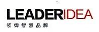 青岛御智品牌管理有限公司 最新采购和商业信息