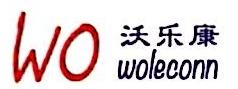 深圳市沃乐康科技有限公司 最新采购和商业信息