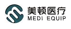 深圳美顿生物科技有限公司 最新采购和商业信息