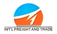 浙江洋山国际货运代理有限公司 最新采购和商业信息