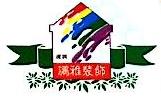 深圳市鹏雅美术装饰设计有限公司 最新采购和商业信息