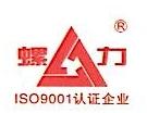 宁波螺力高强度紧固件有限公司 最新采购和商业信息