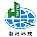 南阳市环球旅行社有限公司