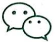 东莞市微信云营销策划有限公司 最新采购和商业信息